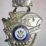 1960 - 1